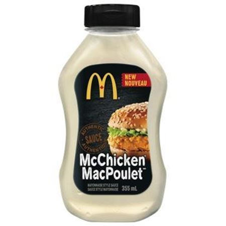 Picture of McDonald's Sauce (2 flavors)