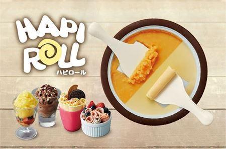 Picture of Hapiroll ice cream roll maker